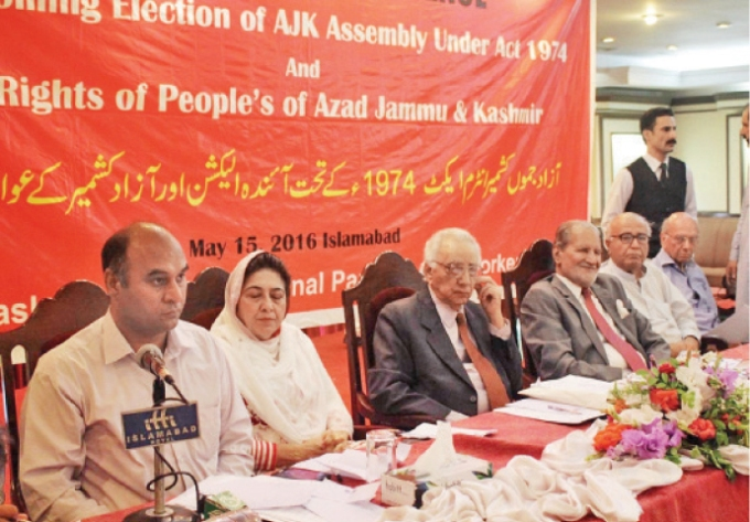 The governing document (Interim Act) of Azad Kashmir government is an all-time favourite topic of discussion.jpg