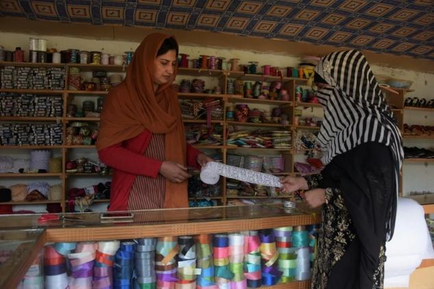 Embroidery shop Rawalakot azad kashmir