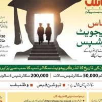 Ehsaas Emergency Cash distribution in Azad Kashmir